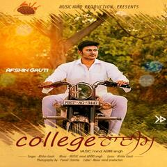 College Time (feat. Musicmind Aerrisingh)