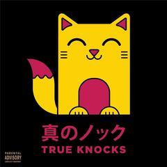 True Knocks (真のノック)