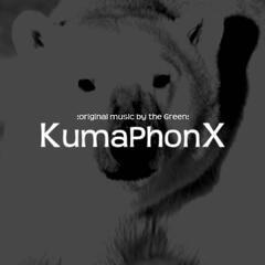 Kumaphonx