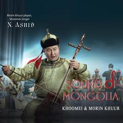 Sound of Mongolia
