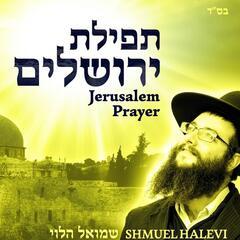 Jerusalem Prayer