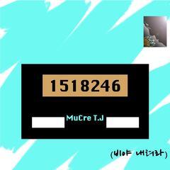 1518246 (비야 내려라)