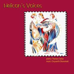 Helicon's Voices