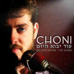 Od Yavo Hayom - The Album