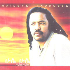 Hulie Hulie ( Ethiopian Contemporary Music)
