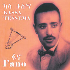 Fano (Ethiopian Contemporary Oldies Music