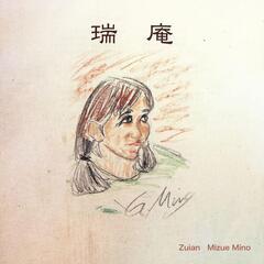 Zuian