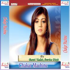 Chakar Machine