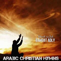 Arabic Christian Hymns, Vol. 3
