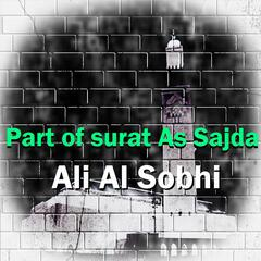 Part of Surat As Sajda