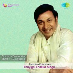 Thayige Thakka Maga