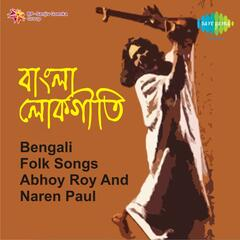 Bengali Folk Songs