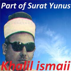 Part of Surat Yunus