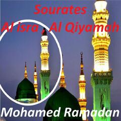 Sourates Al Isra, Al Qiyamah