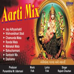 Aarti Mix