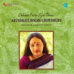 Chinna Patar Sajai Tarani