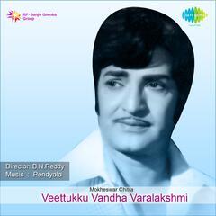 Veettukku Vandha Varalakshmi