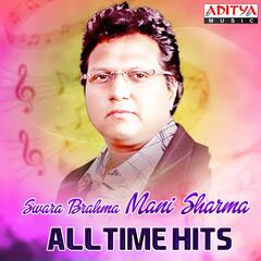 Swara Brahma : Mani Sharma All Time Hits