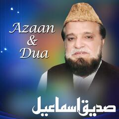 Azaan and Dua