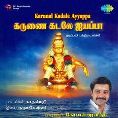 Karunai Kadale Ayyappa