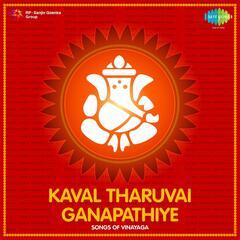 Kaval Tharuvai Ganapathiye - Songs of Vinayaga