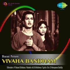 Vivaha Bandham