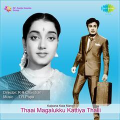 Thaai Magalukku Kattiya Thalli