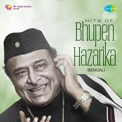 Hits of Bhupen Hazarika: Bengali