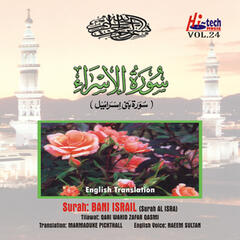 Complete Holy Quran Vol. 24 (with English Translation)