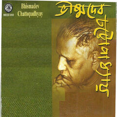 Classic Collection Vishmadev Chatterjee, Vol. 2
