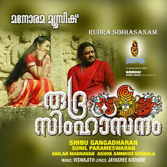 Rudra Simhasanam (Original Motion Picture Soundtrack)