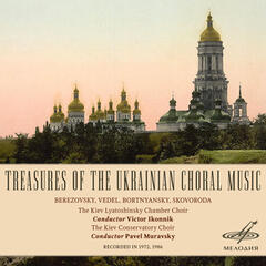 Treasures of the Ukrainian Choral Music