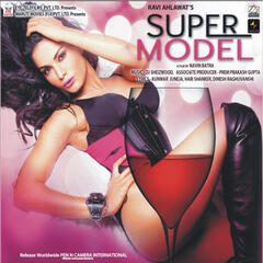Real Life of Super Model (Original Motion Picture Soundtrack)