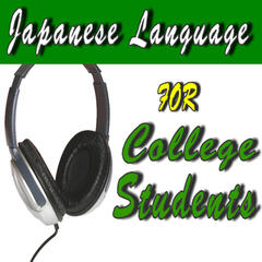 Japanese Language for College Students