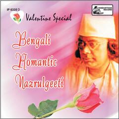 Valentine Special Bengali Romantic Nazrul Geeti