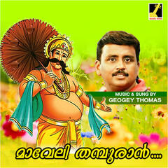 Maveli Thampuran - Single