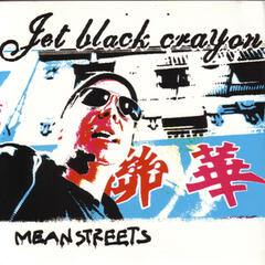 Mean Streets 7""
