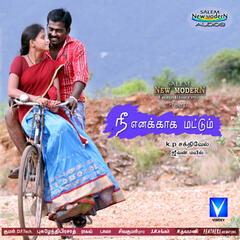 Nee Enakkaha Mattum (Original Motion Picture Soundtrack)