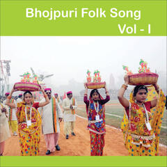 Bhojpuri Folk Song, Vol. 1