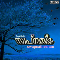 Swapnatheeram (Original Motion Picture Soundtrack)