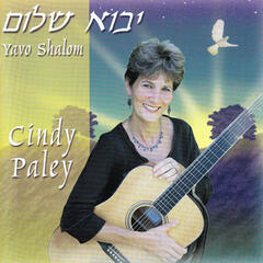 Yavo Shalom - Peace Will Come