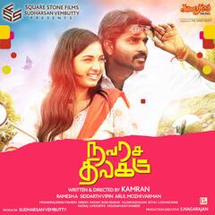 Navarasa Thilagam (Original Motion Picture Soundtrack)
