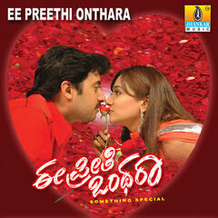 Ee Preethi Onthara (Original Motion Picture Soundtrack)