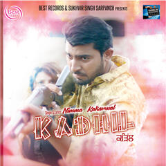 Kadhil - Single
