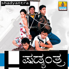 Shadyantra (Original Motion Picture Soundtrack)