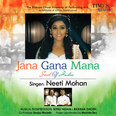 Jana Gana Mana (Soul of India) - Single