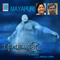 Mayapuri (Original Motion Picture Soundtrack)