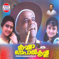Krishna Gopala Krishna (Original Motion Picture Soundtrack)