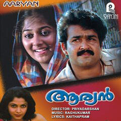 Aaryan (Original Motion Picture Soundtrack)