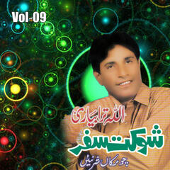 Shaukat Safar, Vol. 9